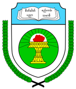 Department of Zoology, Dagon University